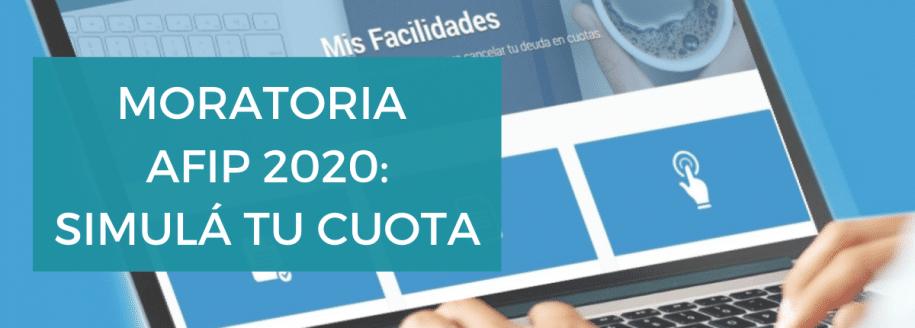 simulador moratoria afip 2020